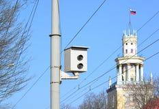 Kamera der Festlegung der Verletzung von Verkehrsregelungen Lizenzfreies Stockbild