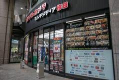 Kamera-Einkaufszentrum Yodobashi Umeda stockfotos