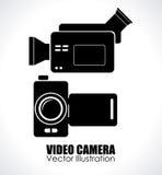 Kamera projekt royalty ilustracja