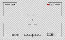 Kamera widoku viewing wizerunki Projekta parawanowy ogniskowanie Nagrywanie wideo ekran na przejrzystym tle ilustracji