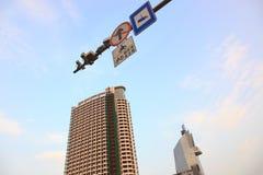 kamera zabrania szyldowego ruch drogowy Fotografia Royalty Free