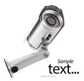 kamerabevakning Arkivbild
