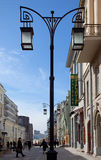 Kamergersky lane, Moscow, Russia Royalty Free Stock Photo