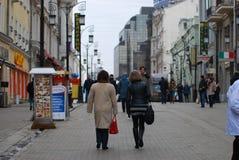 Kamergersky side street Stock Images