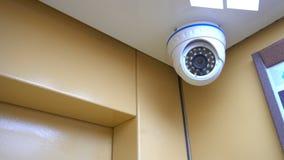 Kamery bezpieczeństwa pojęcia inwigilacja etc zbiory wideo