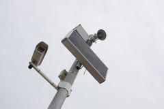 kamery cctv obrazy stock
