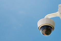 kamery copyspace obfitości ochrona zdjęcie stock