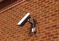 kamery copyspace obfitości ochrona Obrazy Stock