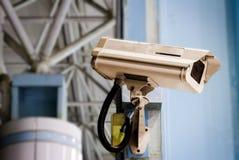 kamery miejsca ochrona publiczna zdjęcie stock
