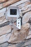 kamery ochrona Fotografia Royalty Free
