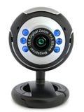 kamery sieć Zdjęcie Royalty Free