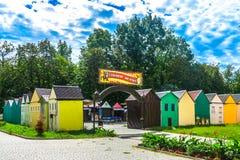 Kamianets Podilskyi Souvenir royalty free stock photos
