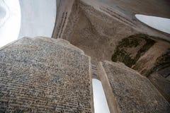 Kamień z inskrypcjami, znać jako światowa wielka książka przy Kuthodaw Zdjęcie Stock