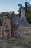 Kamienie przy Memorial Park Hisar w Leskovac Zdjęcia Stock