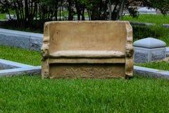 Kamienna ławka Zdjęcie Royalty Free