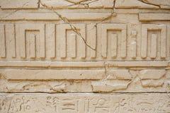Kamienna ściana Egipt Textured tło Zdjęcia Stock
