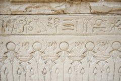 Kamienna ściana Egipt Textured tło Obrazy Stock