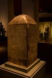 Kamienna inskrypcja, miasteczko Sukhothai, kamienna inskrypcja królewiątko Ramkhamhaeng Zdjęcie Royalty Free