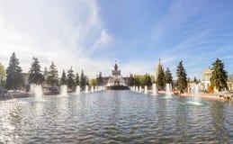 Kamienna kwiat fontanna moscow Rosji Obrazy Royalty Free