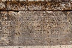 Kamienny talerz z inskrypcjami w antycznym mieście Hierapolis obrazy stock