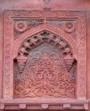Kamienny wzór na ścianie w Czerwonym forcie, Agra Fotografia Royalty Free