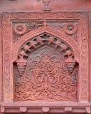 Kamienny wzór na ścianie w Czerwonym forcie, Agra Zdjęcia Royalty Free