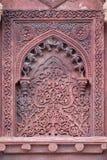 Kamienny wzór na ścianie w Czerwonym forcie, Agra Zdjęcie Stock