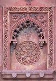 Kamienny wzór na ścianie w Czerwonym forcie, Agra Obraz Stock