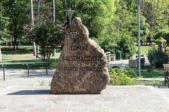 Kamienny zabytek przy parkiem -2 Fotografia Royalty Free
