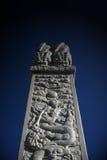 Kamienny zabytek w Porcelanowej Qing dynastii Obraz Stock