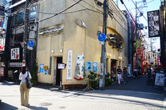 Kamigata Ukiyoe Museum Stock Photography