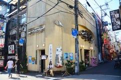 Kamigata Ukiyoe Museum Royalty Free Stock Image