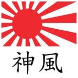 Kamikaze Fotografía de archivo libre de regalías