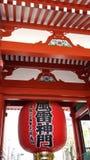 Kaminari lunes Imagen de archivo