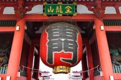 Kaminarimon Stockfotografie