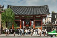 Kaminarimon gate of Senso-ji Buddhist Temple in Tokyo. Royalty Free Stock Image