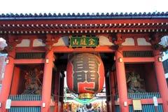 Kaminarimon Gate (Thunder Gate), Senso-ji Temple, Tokyo, Japan Royalty Free Stock Image