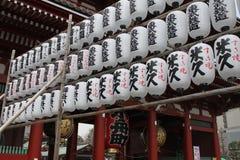 Kaminarimon and Paper Lanterns in Asakusa Royalty Free Stock Photos