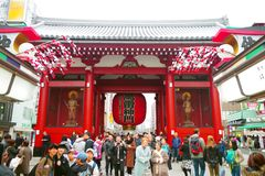 Kaminarimon or Thunder Gate at Sensou ji Temple stock photos