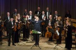 Kammarorkester för fyra säsonger Arkivfoto