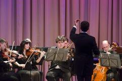 Kammarorkester för fyra säsonger Arkivbild