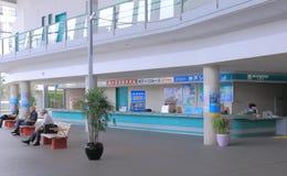 Kamomeria Central cruise terminal Kobe Japan Stock Photography
