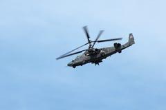 Kamov Ka-52 Image libre de droits