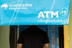 Kamphaeng Phet, am 26. August 2017: Innenraum von Krungsri-Bankfiliale Lizenzfreie Stockfotografie
