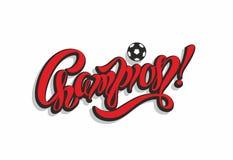 kampioen lettering Voetbal Het Inspirational schrijven overwinning Rood De sportenindustrie Vector royalty-vrije illustratie