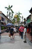 Kampong Glam Stock Photo
