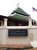 Kampung Kling Mosque in Melaka Royalty Free Stock Photos