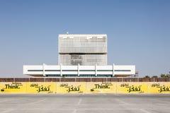 Kampus w Doha, Katar Obrazy Stock