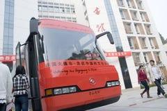 kampusu chińczyk przychodzi Germany skuner Obrazy Stock