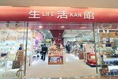 Kan liv shoppar i Hong Kong Arkivfoto